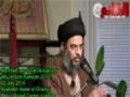 [04] Tafseer e Bismillah aur Surah Ankaboot - H.I Aqeel ul Gharavi - 04 Ramzan 1435 - Urdu