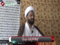 [4 July 2014] Friday Sermon - H.I. Abuzar Mehdawi - Lahore - Urdu
