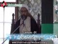 [01] رمضان ماہ بندگی خدا - H.I Asghar shaheedi - 01 Ramazan 1435 - Urdu