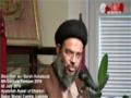 [08] Tafseer e Bismillah aur Surah Ankaboot - H.I Aqeel ul Gharavi - 08 Ramzan 1435 - Urdu