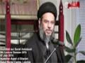 [09] Tafseer e Bismillah aur Surah Ankaboot - H.I Aqeel ul Gharavi - 09 Ramzan 1435 - Urdu