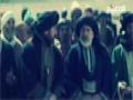 [09] مسلسل الإمام الجواد | الحلقة 9 | باب المراد | HD | Arabic