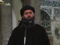 DAESH Leader Friday Speech -  نماز جمعه رهبر زخمی داعش - Arabic