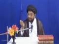 [05][Dars-e-Tafseer-e-Qur\\\'an] Qur\\\'an - Kitab-e-Itmenaan - 5th Ramadhan 1435 A.H - Moulana Taqi Agha