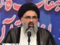 [10] Nifaaq aur Munafiq Az Nazr-e-Quran -  Ustad Syed Jawad Naqavi - Urdu