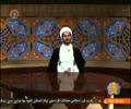 [Tafseer e Quran] Tafseer of Surah Isra | تفسیر سوره اسرا - July 09, 2014 - Urdu