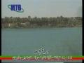 Ye Kaun Labe Furaat - Urdu Noha iso 2005