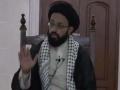 [2/2][07 Ramazan 1435] تفسیر سورہ حمد - H.I Sadiq Raza Taqvi - Urdu