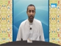 [03] Understanding The Holy Quran - Sayyid Haider Naqvi - English