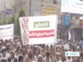 [10 July 2014] Yemenis voice anger over Israeli assault on Palestinians - English