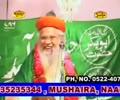 [1]Qaber Per Mazar Per Chadar Charhanay Ki Islami Haqeeqat jisay Takfiri Talibani Mullah Chupatay Hain - Hindi / Urdu