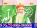 Jannat Ul Baqi Ki Haqeeqat - Jab sunnion Ki Hukumat Thi Sayyada Fatima S.A Ka Roza Bana - Hindi / Urdu