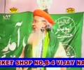 Takfiri Talibani Mullah Kay Eteraz Ghairullah Ko Chumna Shirk Hay Ka Jawab - Hindi / Urdu