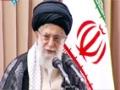 بیانات در دیدار مسئولان نظام - Rahbar Sayyed Ali Khamenei - Farsi