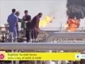 [11 July 2014] Baghdad: Kurdish forces seize 2 key oil wells in north - English