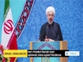 [11 July 2014] Iran\'s president calls for UN Security Council move against Gaza carnage - English