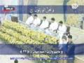 حرم حضرت معصومہ : قم|تلاوت و تفسیر قرآن کریم - جزء چھاردھم - Farsi & Ara