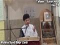 [09] تفسیر سورة نور - H.I. Baqir Abbas Zaidi - 09 Ramazan 1434 - Urdu