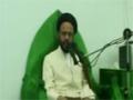 [07] Quran Aur Ijtimayee Faiday - H.I Zaki Baqri - 06 Ramzan 1435 - Urdu