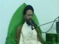 [06] Quran Aur Ijtimayee Faiday - H.I Zaki Baqri - 05 Ramzan 1435 - Urdu