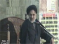 [03] Firqay | فرقے - H.I Hasan Zafar Naqvi - 07 July 2014 - Urdu