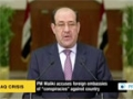 [16 July 2014] Maliki accuses foreign embassies of