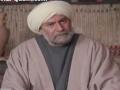 [11] مسلسل الإمام الجواد | الحلقة 11 | باب المراد | HD | Arabic