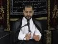 [07] 30 Steps to get Closer to Allah: Seyed Hadi Yassin - Ramadhan 1435 - English