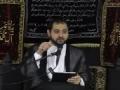 [09] 30 Steps to get Closer to Allah: Seyed Hadi Yassin - Ramadhan 1435 - English