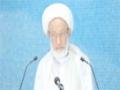 خطبة الجمعة لآية الله قاسم - 18 يوليو 2014م - Arabic