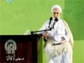 [11] [درسهايي از قرآن] H.I Qaraati - اخلاص در انفاق به محرومان - Farsi