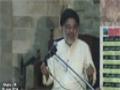 [06] Firqay | فرقے - H.I Hasan Zafar Naqvi - 10 July 2014 - Urdu