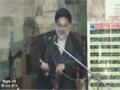 [05] Firqay | فرقے - H.I Hasan Zafar Naqvi - 09 July 2014 - Urdu
