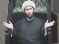 20th Ramadan 1435 - Connection with Imam Ali (as) - Sheikh Hamza Sodagar - English