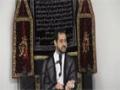[13] 30 Steps to get Closer to Allah: Seyed Hadi Yassin - Ramadhan 1435 - English