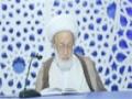 [Ramazan Lectures] الحديث القرآني الرمضاني Ayatullah Isa Qasim - 23 رمضان 1435 - Arabic