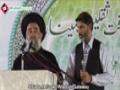 [معرفت ثقلین سیمینار] Speech : H.I Abulfazil Bahauddini - 22 Ramzan 2014 - Urdu Translation