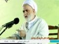 [14] [درسهايي از قرآن] H.I Qaraati - حکمت در قرآن - Farsi