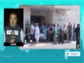[21 July 2014] Rolling coverage of current situation in Gaza (23:30 GMT) (P.1) - English
