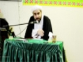 [03] Dr. H.I Farrokh Sekaleshfar - 06 Ramzan 1435 - English