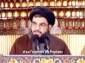 [01] discours sur le mois de Ramadan - Sayed Hassan Nasrallah - Ramadan 1435 - Arabic Sub French