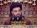 [03] discours sur le mois de Ramadan - Sayed Hassan Nasrallah - Ramadan 1435 - Arabic Sub French