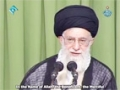 Belief in Imam Mahdi (a.s.) is part of world view of religions Ayatullah Khamenei 2014 - Farsi sub English