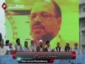 [Pakistan Quds Day 2014] Karachi, Pakistan : Speech Mr. Khalid Qadoomi (Hammas) - Urdu