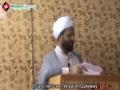 [18 July 2014] Friday Sermon - H.I. Abuzar Mehdawi - Lahore - Urdu