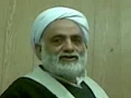 Excerpt from Ayatullah Mohsin Qarati Lecture - Part 1 - Persian with urdu