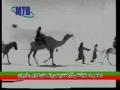 Hussain Pyaase - Urdu Noha iso 2005