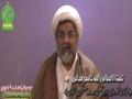 [عید الفطر کے حوالے سے خصوصی پیغام] H.I Raja Nasir Abbas - MWM PAK - 2014 - Urdu