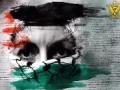 [زخم زیتون] Short Documentary - اسرائیل کیسے وجود میں آیا - Urdu