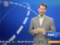 [28 July 2014] رپورٹر | Reporter | Haftey bhar ki ehem Reportain - Urdu